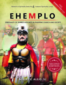 EHEMPLO 2nd Edition Cover
